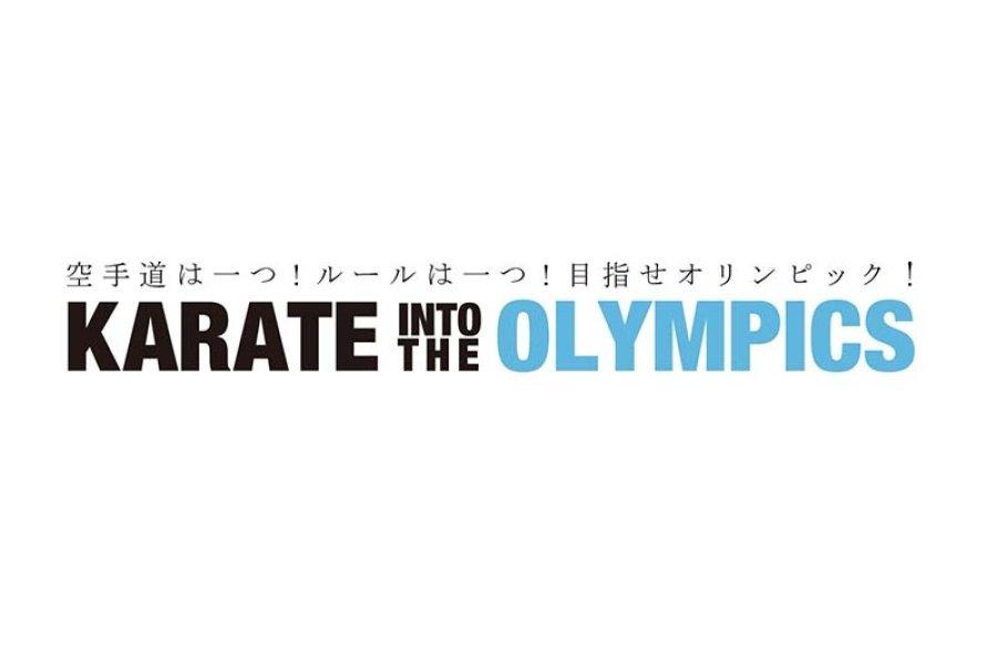 Dr. Mészáros János: karate történelmi esemény