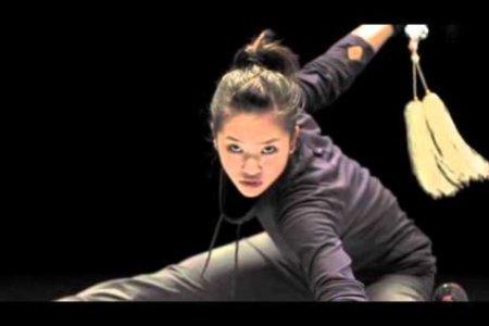 Nike Wushu