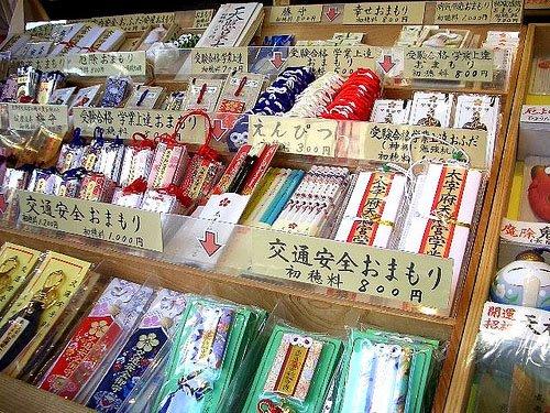 Japán babonák