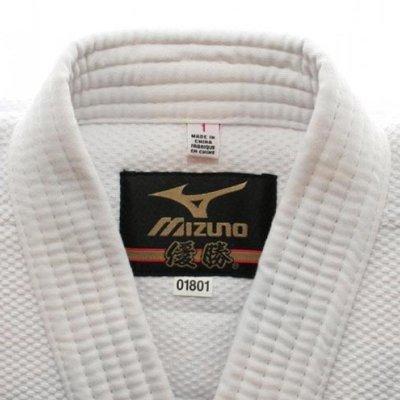 Judo ruha, Mizuno, Shiai, 930g, fehér, 175 cm (3.5) méret