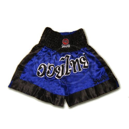 Thai-boxing shorts, Saman, poly, blue, XL size