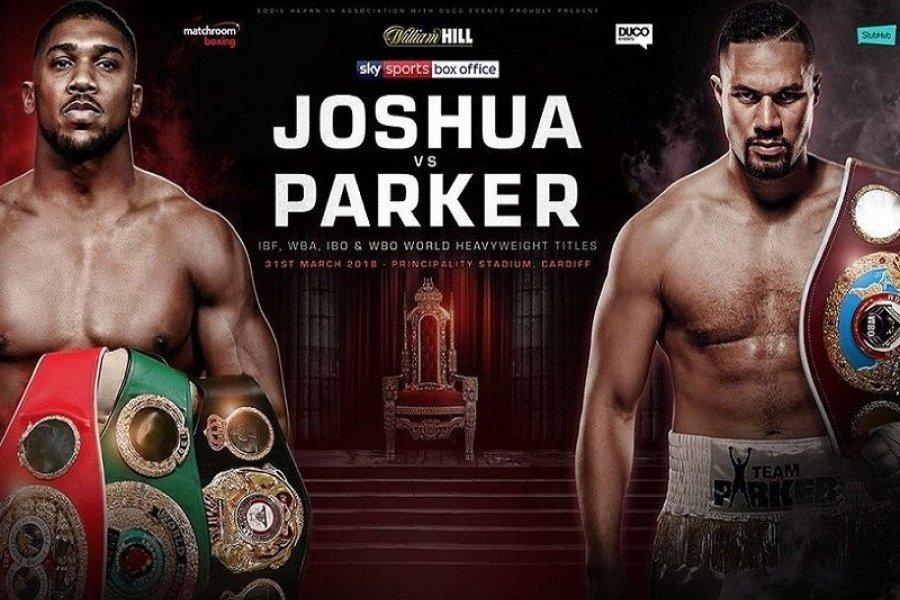 Joshua-Parker: 70 ezer jegy azonnal elkelt