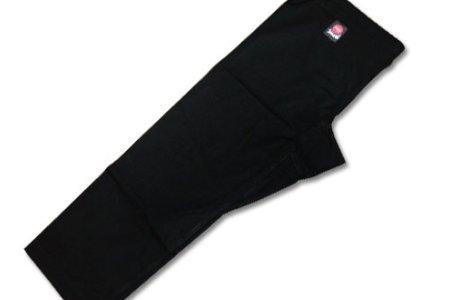 Ajándék fekete karate nadrágot adunk, ha ruhát rendel
